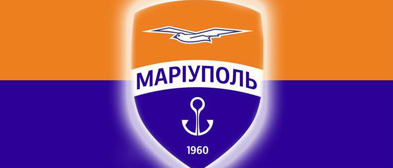 ФК «Мариуполь» подписал двух футболистов