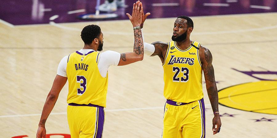Форварды «Лейкерс» установили рекорд века в НБА