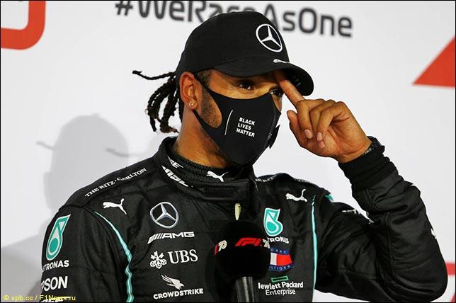 Хэмилтон пропустит «Гран-при Сахира» из-за коронавируса