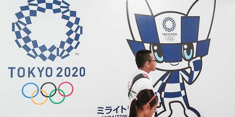 МОК заплатит за вакцинацию спортсменов на Олимпиаде