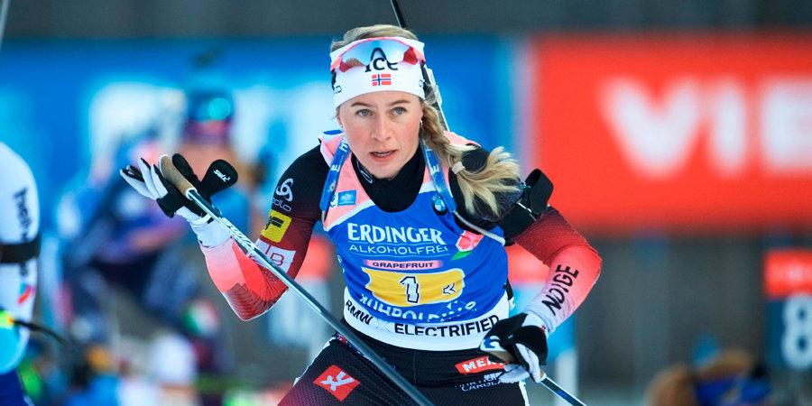 Норвежцы взяли все «золото» в гонках преследования на Кубке мира