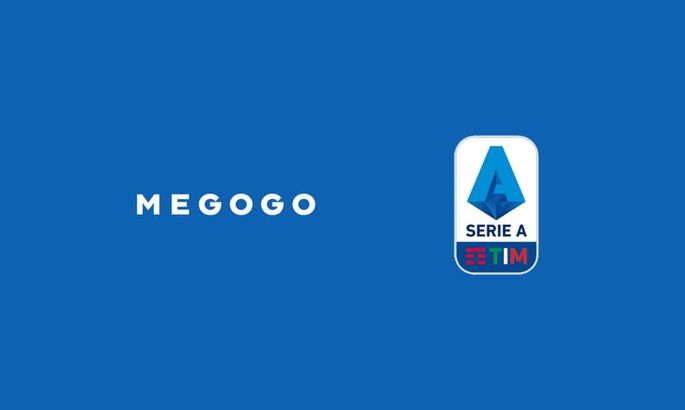 Серия А в Украине будет транслироваться на MEGOGO