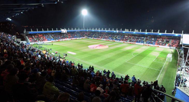 Стало известно место проведения контрольного матча сборных Чехии и Украины