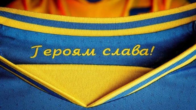 УАФ: лозунги «Слава Украине» и «Героям слава» получили официальный статус