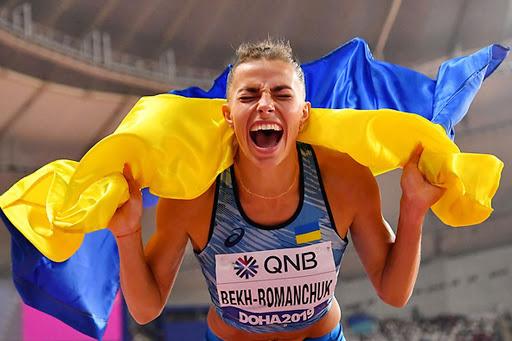 Украинские журналисты назвали лучших спортсменов года