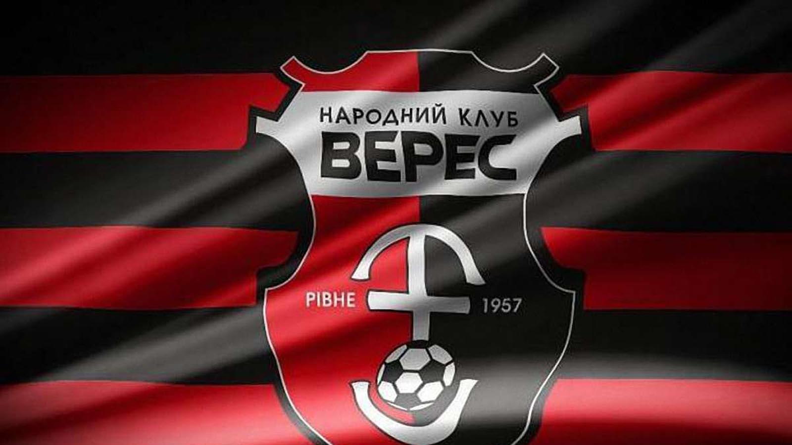 «Верес» обыграл «Львов» в заключительном матче 7 тура УПЛ