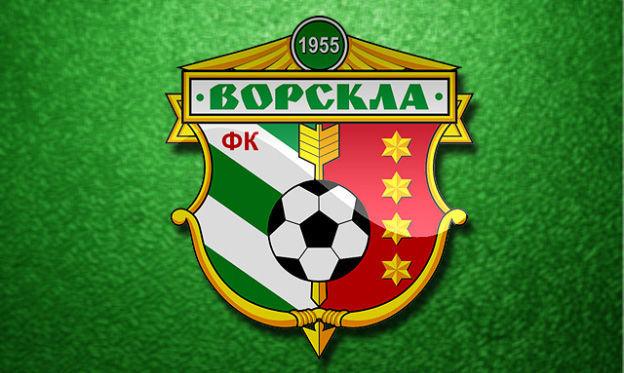 «Ворскла» готовится к матчу с «Шахтером» без четырех футболистов