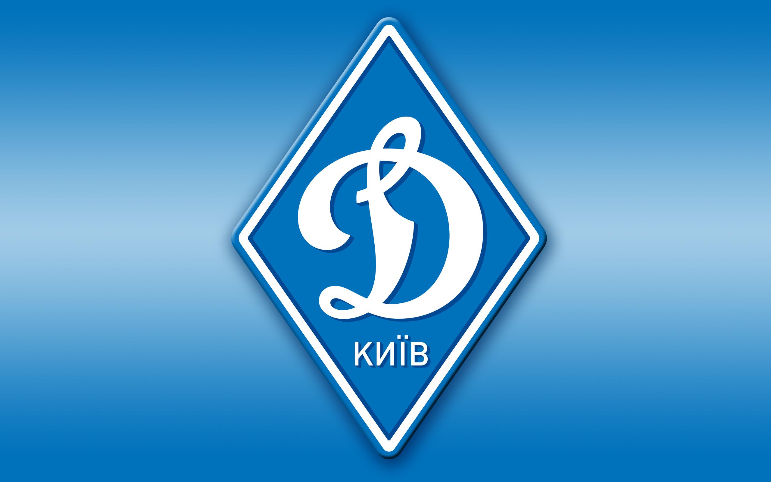 «Динамо» Киев