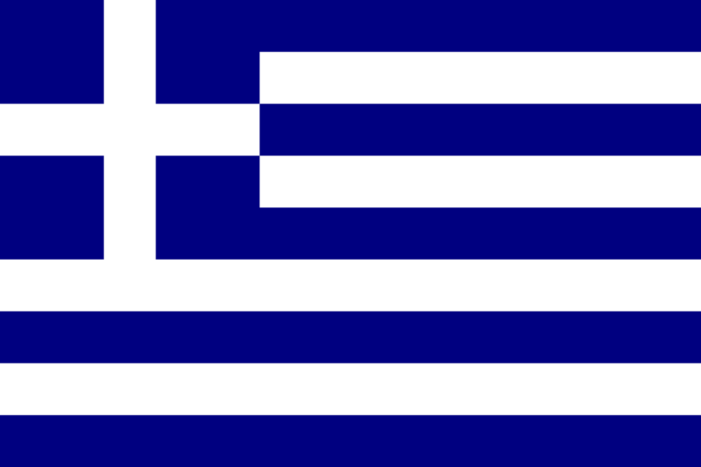 Стефанос Циципас